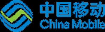 china mobile azioni previsioni quotazioni titolo