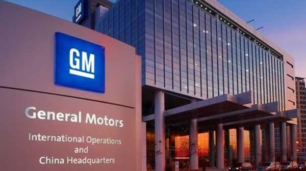 General Motors punta su Cadillac elettriche e micro-furgoni per il mercato cinese