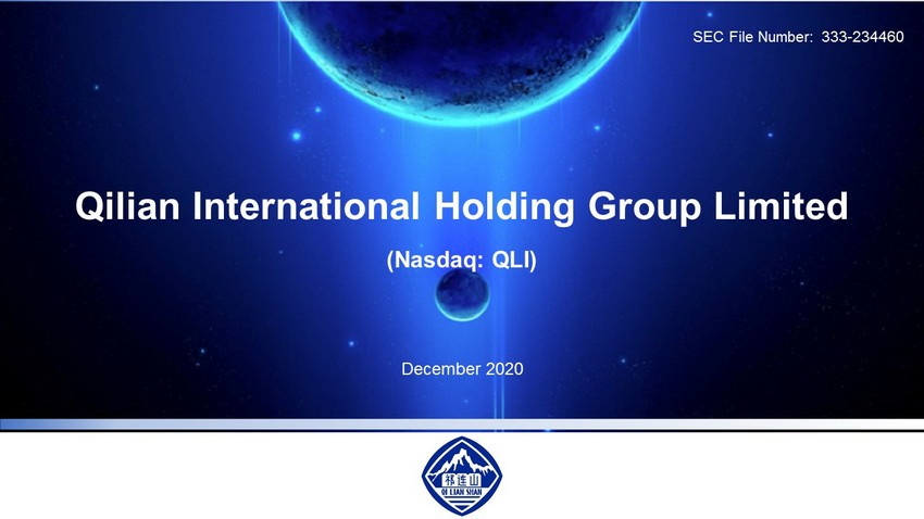 IPO 2021, Qilian International debutta sul NASDAQ