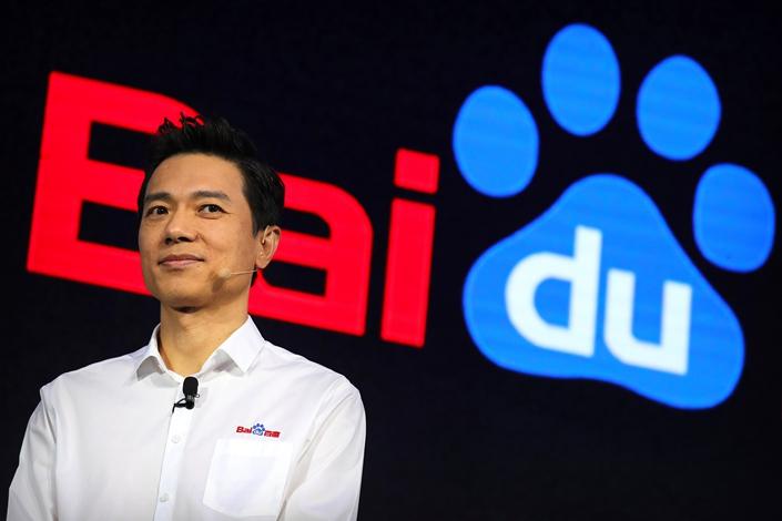 Baidu supera le stime su entrate e guadagni per il Q4