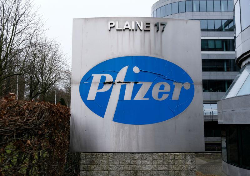 Azioni Pfizer, previsioni su 12 mesi: la concorrenza è forte